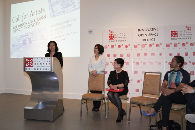 Abby Chen speaks at last week's press conference. (Courtesy of CCC)