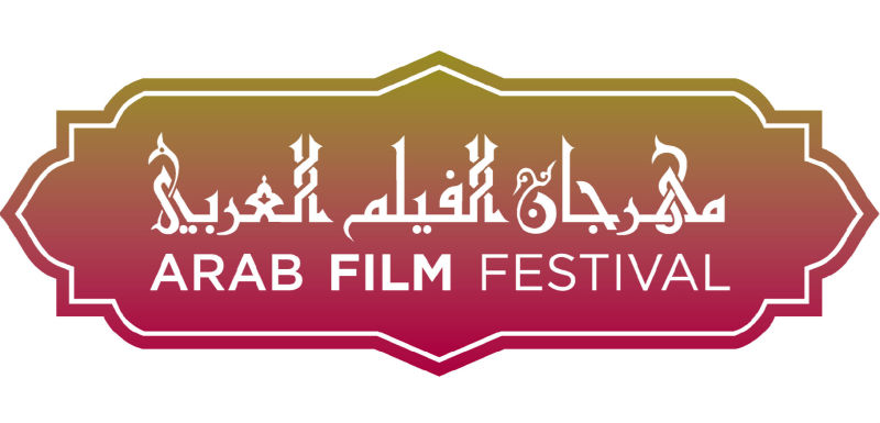 Arab Film Festival: October 16-25 in San Francisco