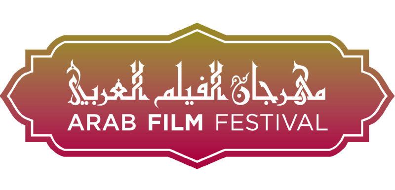 Arab Film Festival: October 16-25 in San Francisco