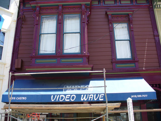 Video Wave's building in Noe Valley gets a facelift; Photo by Colin Hutton