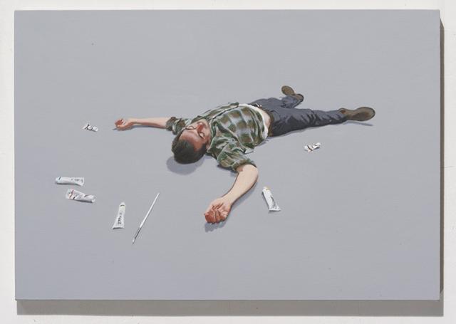Luke Butler, 'Portrait of the Artist,' 2015.