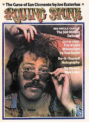 Dan Hicks on the cover of 'Rolling Stone' in December of 1973.