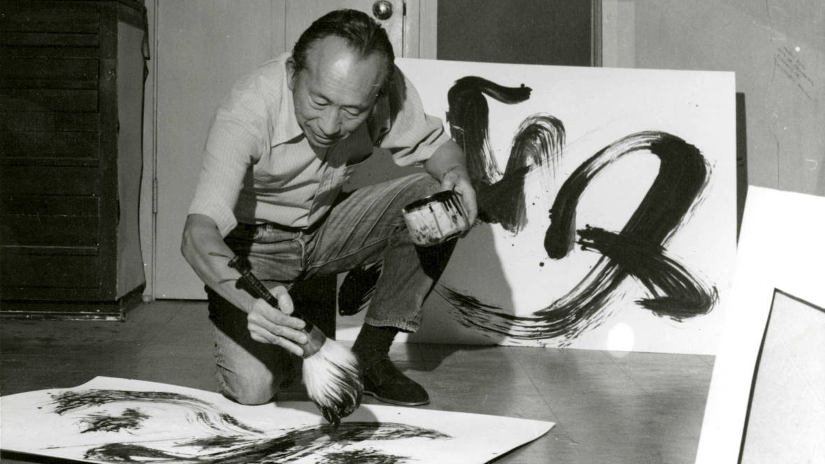Tyrus Wong painting.