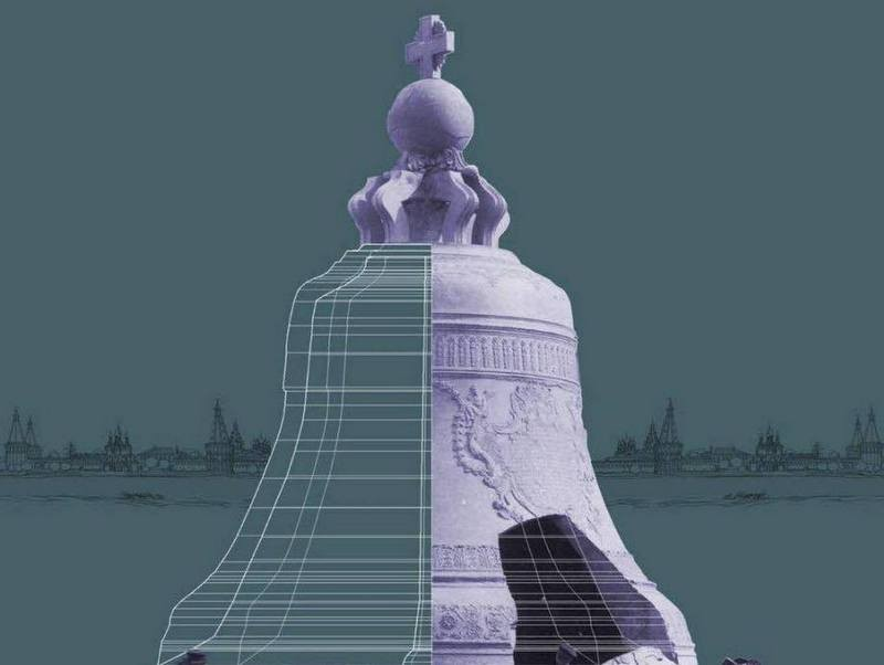 "The ""Tsar Bell"" was one of the largest bells ever cast. But it broke. What would it sound like? That's a provocative question for scientists."