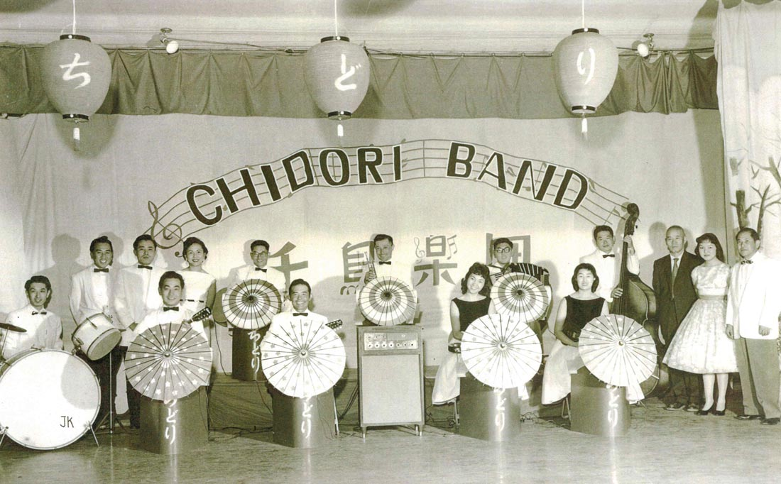 The Chidori Band, seen here in the 1950s.