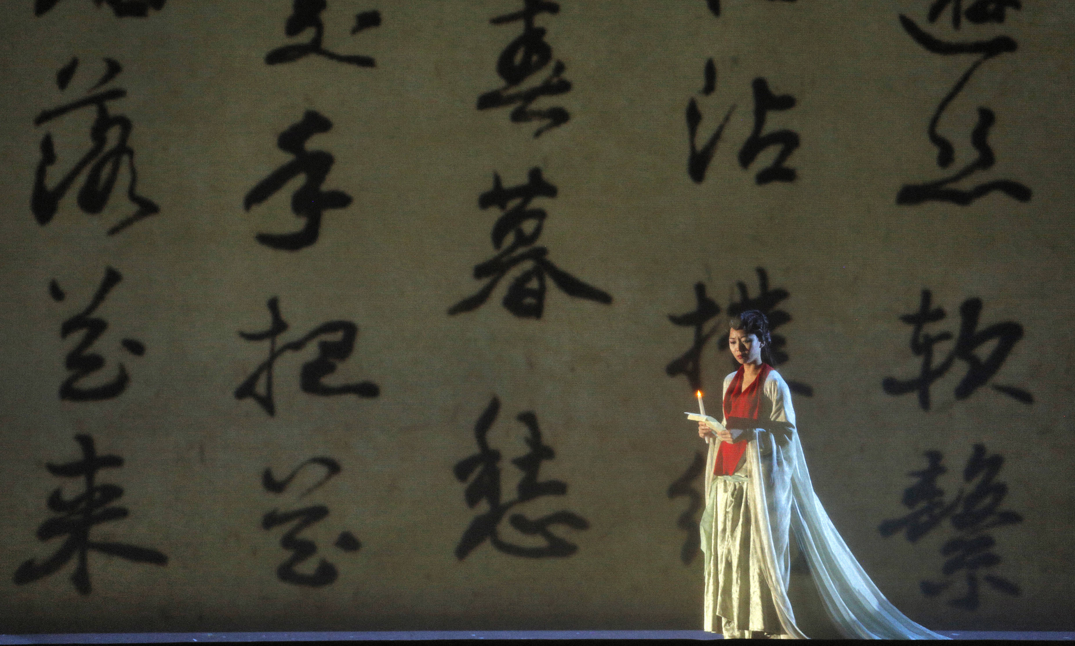 A scene from a rehearsal for 'Dream of the Red Chamber' at San Francisco Opera