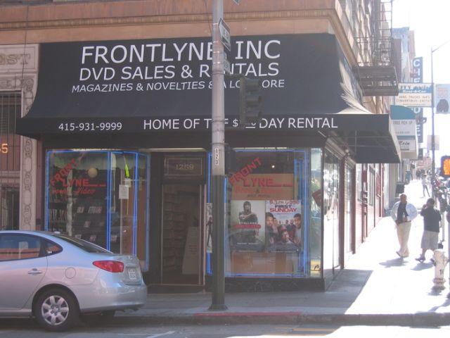 Street view of Frontlyne