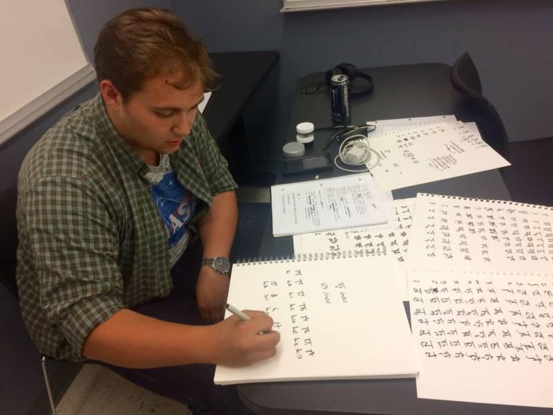 Student Dash Stevens has a background in linguistics and has been creating his own languages for several years.