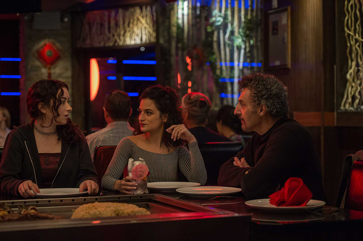 Abby Quinn, Jenny Slate, and John Turturro in 'Landline.'