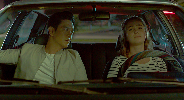Haley Lu Richardson and John Cho in 'Columbus.'