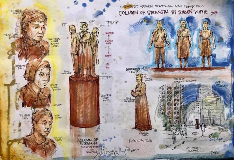 Steven Whyte's drawings for 'Column of Strength'