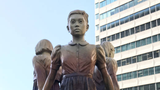 The Comfort Women memorial at St. Mary's Square in San Francisco