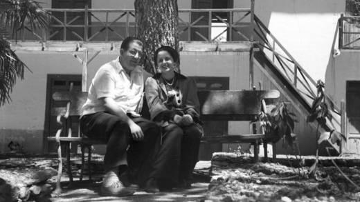 A still from 'My Bolivia.'