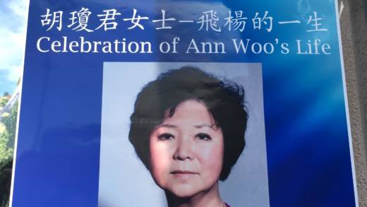 Hundreds of friends, family and fans gathered at Chinese Performing Arts of America on September 10th, 2017 to celebrate Ann Woo's life and mourn her death.