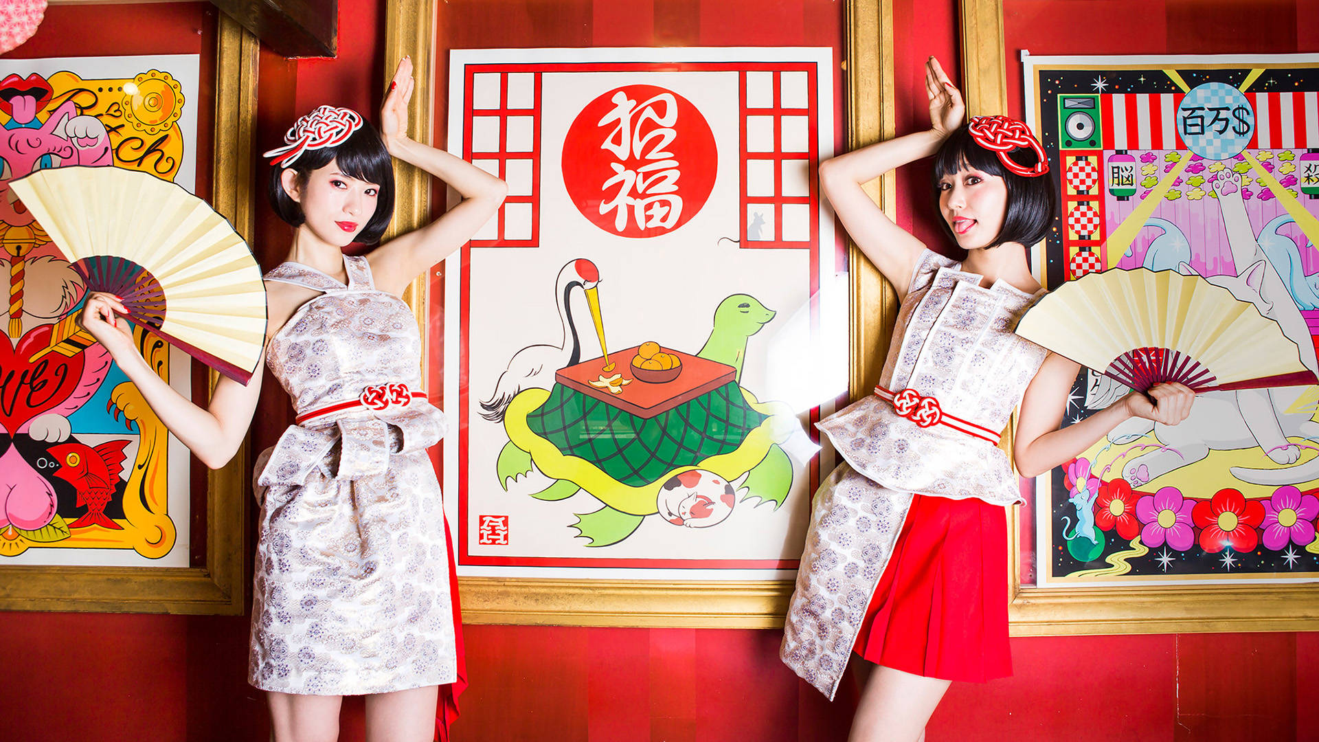 Japanese pop duo Yanakiku perform at the J-Pop Summit at Fort Mason Center on Sept. 10.