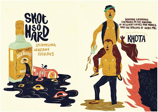 A spread from Karabo Poppy Moletsane's 'Sho't Left,' 2014.