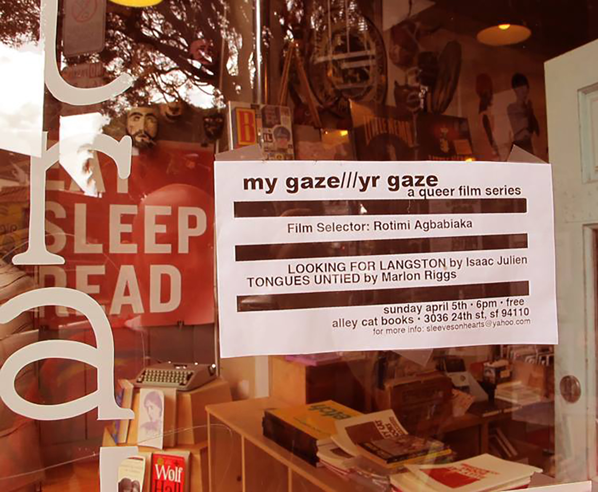 A my gaze///yr gaze flyer in the window of Alley Cat Books for the first San Francisco screening in 2015.