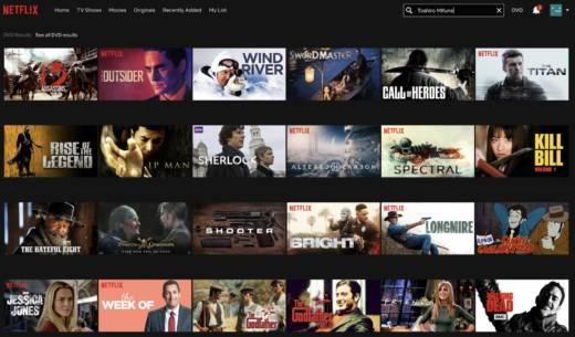 The Eradication of Memory on Netflix, Amazon and Other Streaming