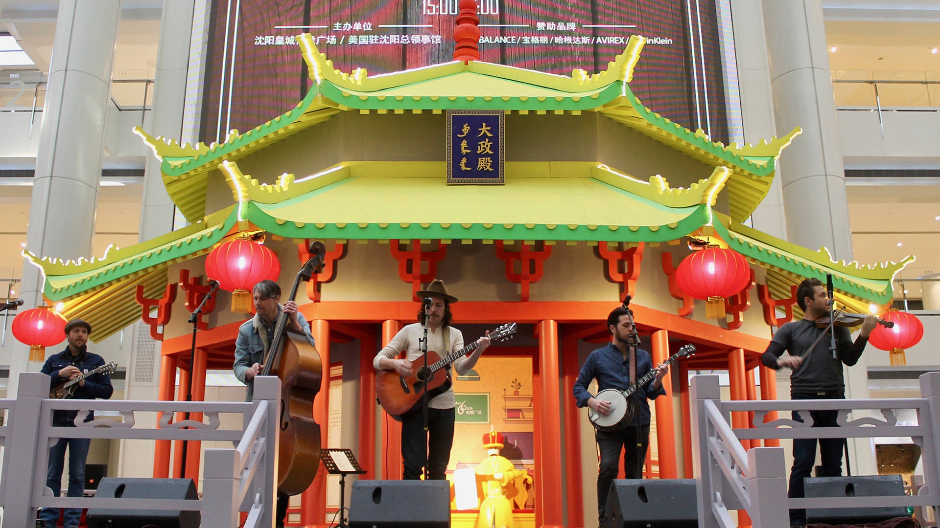 The Brothers Comatose perform at the Shenyang Mall. Mickey Davis/American Music Abroad Program