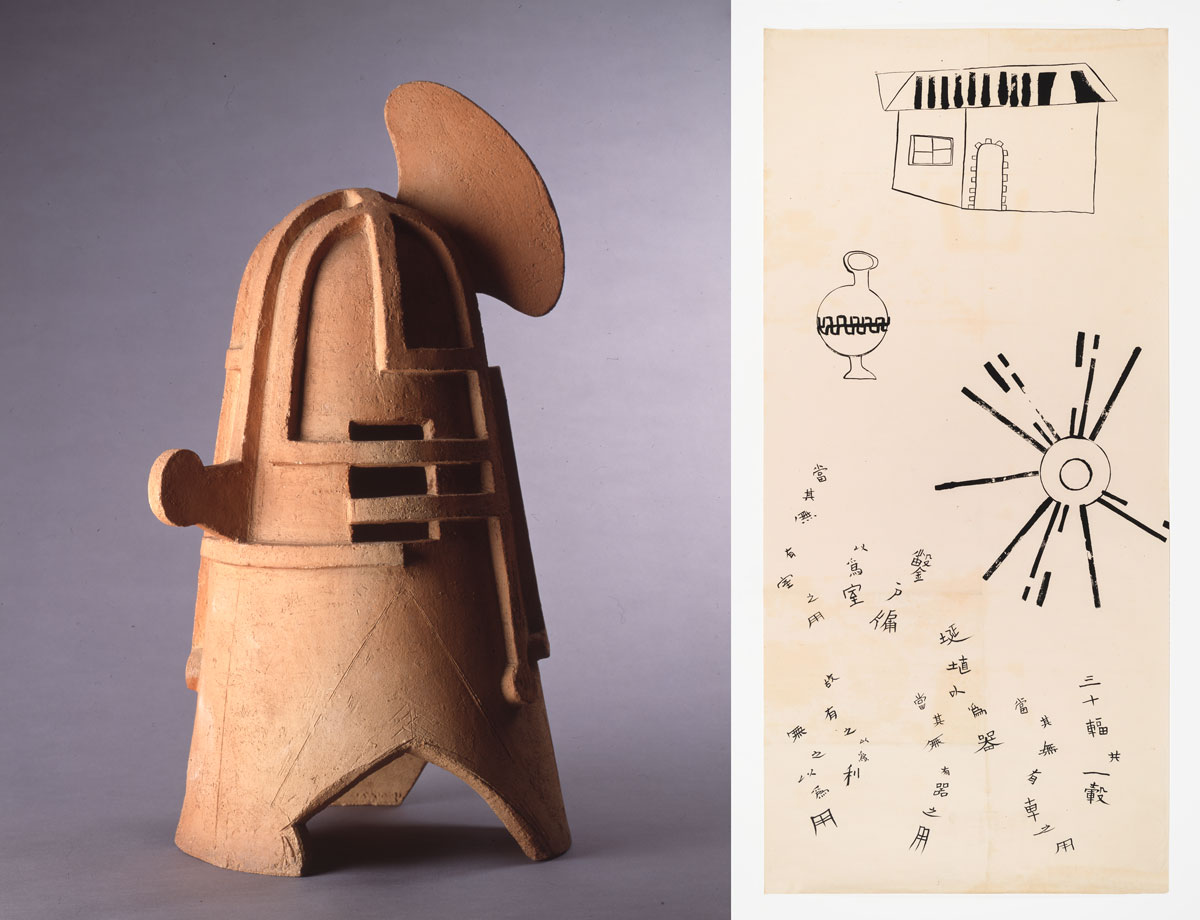 L: Isamu Noguchi, 'War,' 1952; R: Saburo Hasegawa, 'From Laozi,' 1954.