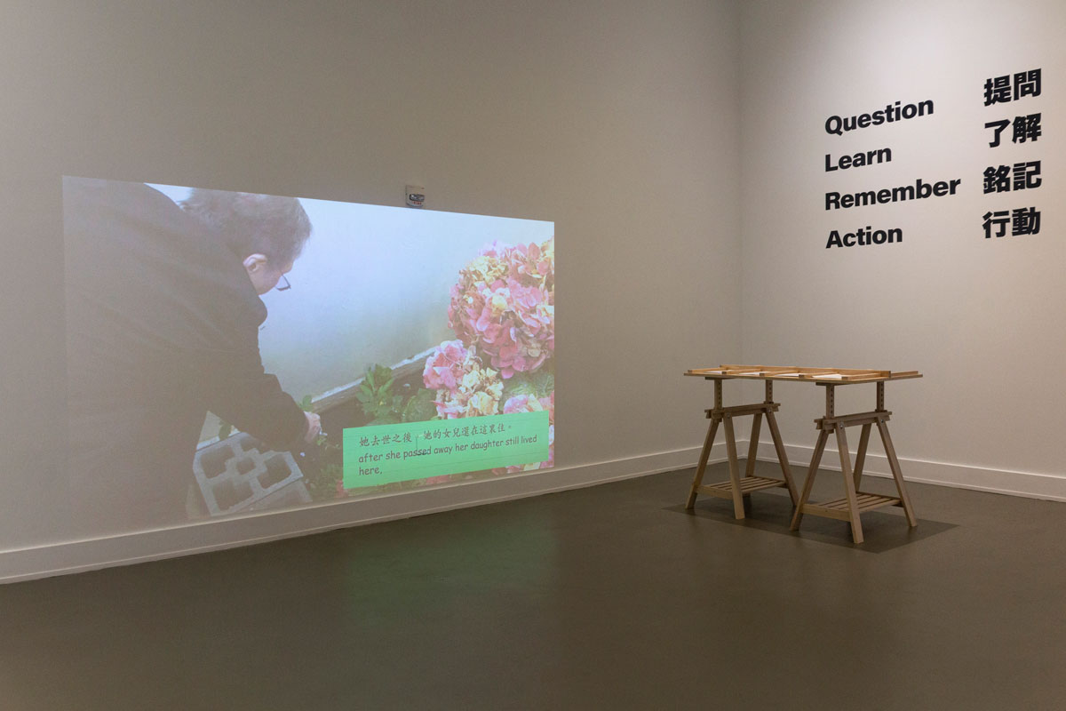 Installation view with Xu Tan's 'Memory of a Gardener and Guardian.'