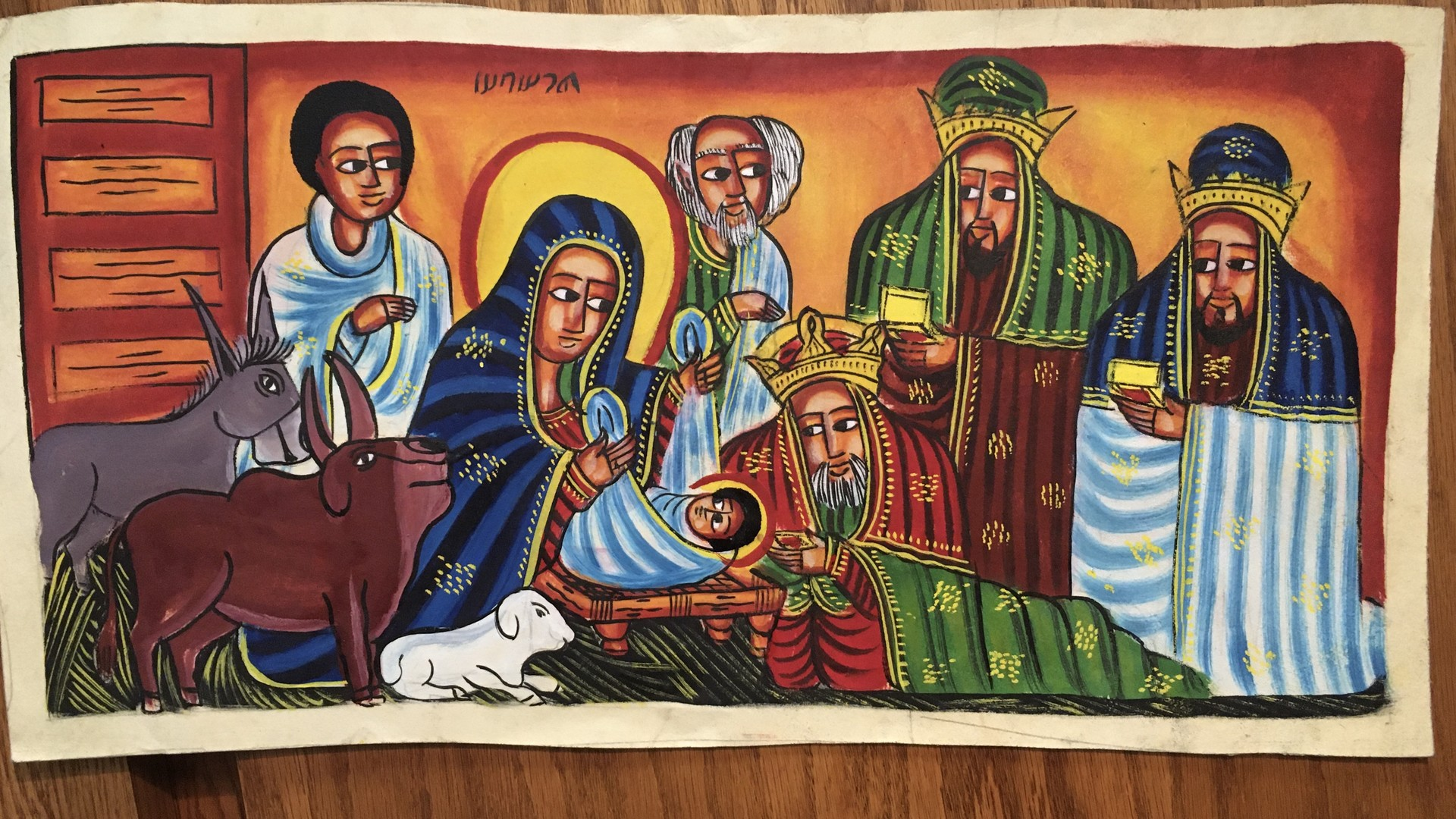 This nativity scene from Ethiopia is painted on goat skin.