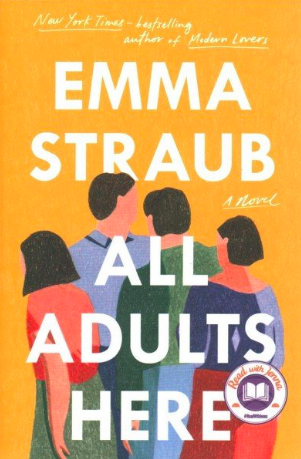 'All Adults Here,' by Emma Straub.