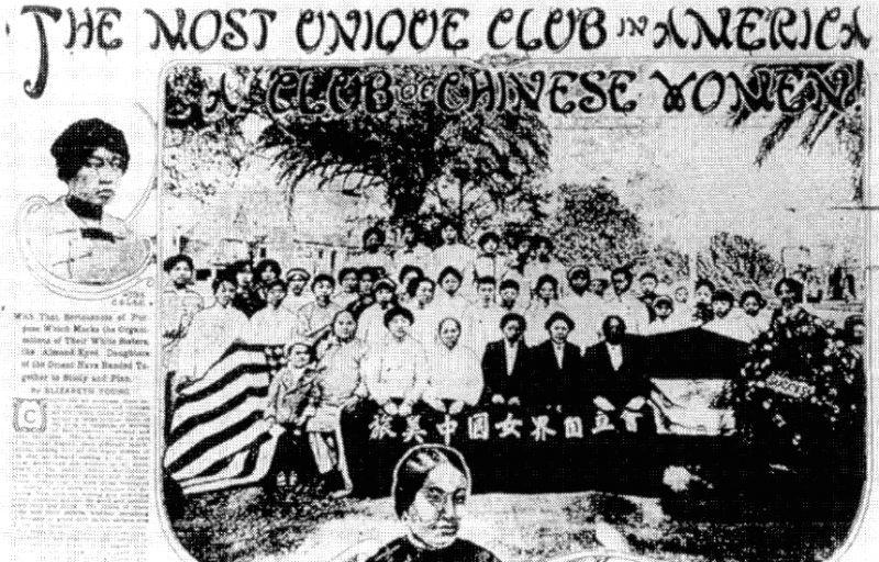 The Chinese Women's Jeleab Association, as featured in the San Francisco Examiner on Feb. 8, 1914. Clara Lee is pictured in the top left. The headline reads: 'The Most Unique Club in America, A Club of Chinese Women!'