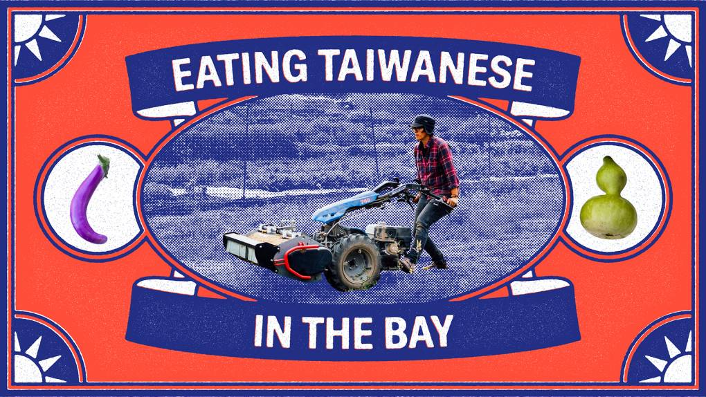 Leslie Wiser pushes a plow; the image is inside a red-and-blue frame patterned after the Taiwanese flag.