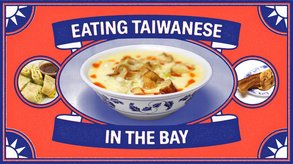 """A bowl of savory soy milk, with pieces of fried cruller floating in the soy milk, pictured inside a red and blue frame that reads """"Eating Taiwanese in the Bay."""""""