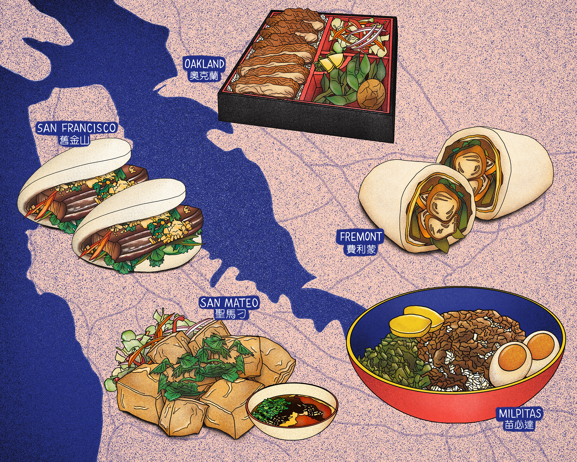 An illustrated map of the Bay Area with drawings of various Taiwanese foods at different locations on the map—gua bao near San Francisco, stinky tofu near San Mateo, pork chop bento near Oakland, fan tuan near Fremont, and lu rou fan near Milpitas.