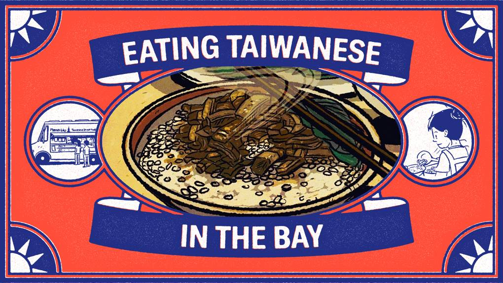 """Illustration of a bowl of lu rou fan, or braised pork over rice, inside a blue and red frame that reads """"Eating Taiwanese in the Bay."""""""