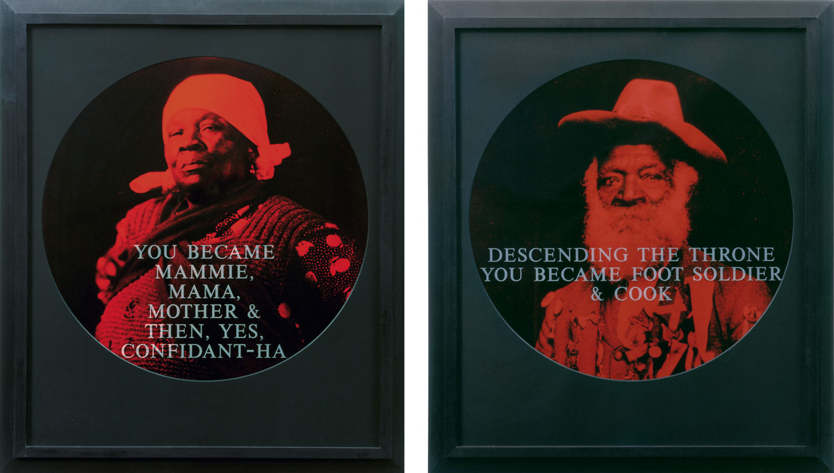 Two red tinted images of enslaved people with overlaid text.