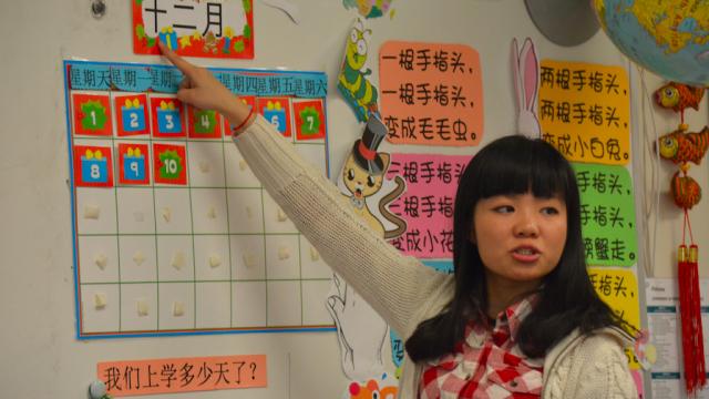 Teacher Ping Ji at Arrowhead Elementary. In Utah immersion schools, teachers speak no English to their students. (Stephen Smith)
