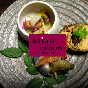 asian culinary forum