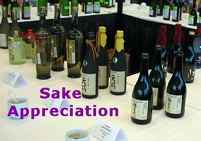 sake appreciation