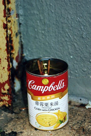 campbells soup corn with chicken in alleyway in Macau