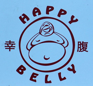 happy belly sign
