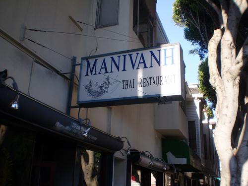 Manivanh Thai Restaurant