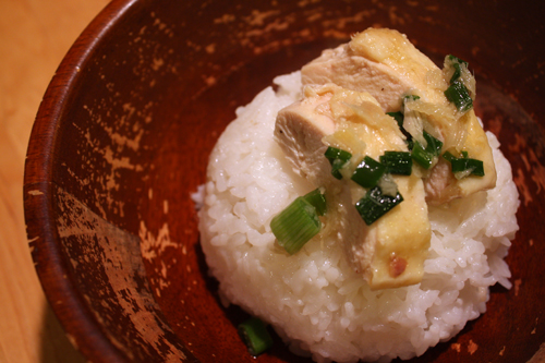 White Cut Chicken (bok cheet gai) with Ginger-Scallion Oil