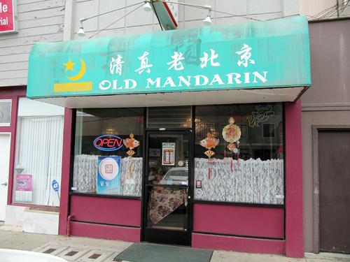 Old Mandarin