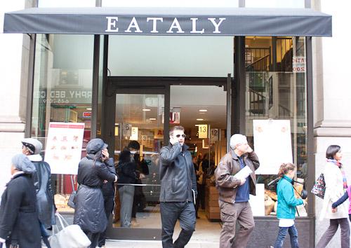 exterior Eataly