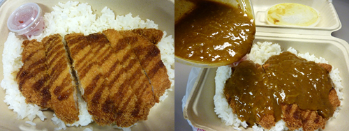 japacurry pork cutlet with rice and curry