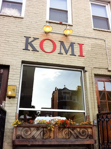 Dining in DC: Komi