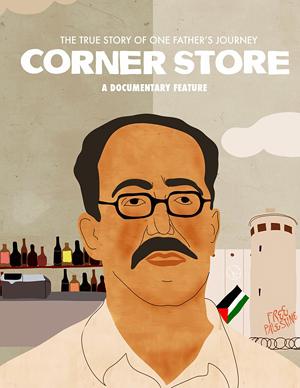 Corner Store promo