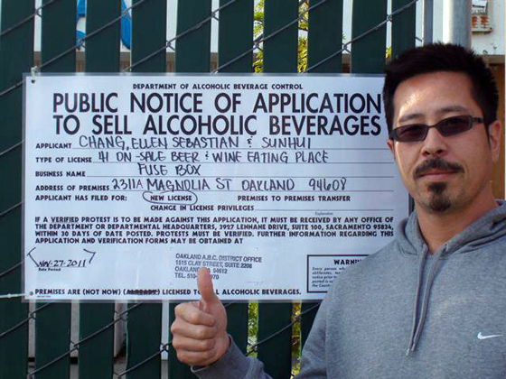 Fusebox liquor license. Photo: SunIm Chang