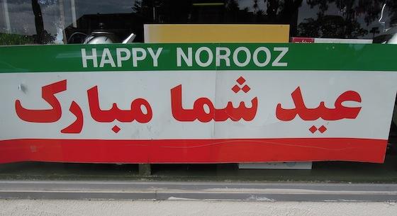 happy norooz