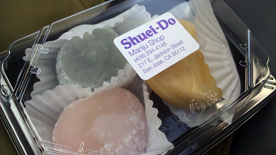 Shuei-Do Manju Shop Goodies