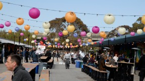 Night Market + SF Street Food Festival