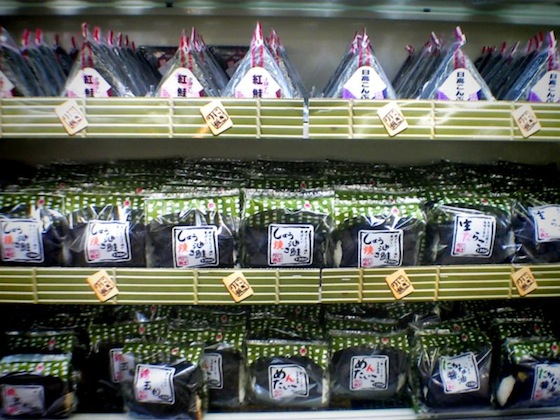 Onigiri at a convenience store